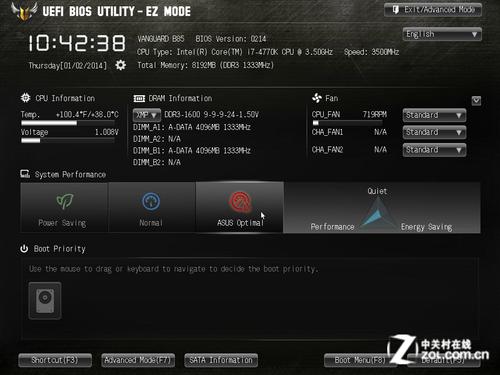 低阶军先锋 华硕TUF Vanguard B85测试