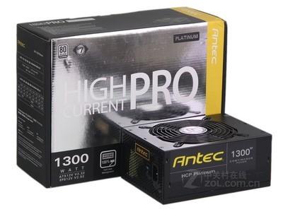 ANTEC HCP-1300 Platinum