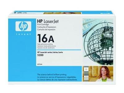 HP 16A(Q7516A)