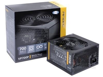 ANTEC VP700P