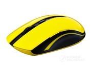 雷柏 7200P世界杯纪念版无线鼠标