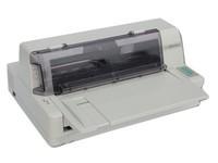 富士通 DPK9500GA 针式打印机南宁出售