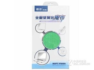 嘉速液晶屏专业清洁布(MB014)