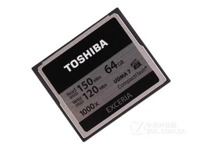 东芝 EXCERIA 1000X(64GB)