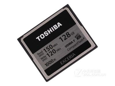东芝 EXCERIA 1000X(128GB)