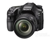 出厂批发价:11888元   电话:010-82538736   索尼(SONY)ILCA-77M2/A77M2 单电相机 (含16-80镜头)套装