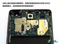 小米4(2GB RAM/移动4G)专业拆机4