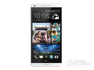 HTC Desire 816(816w/Wefly光速版)