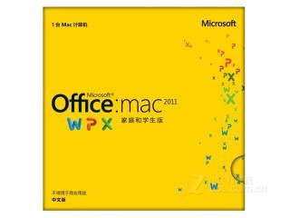 苹果Microsoft Office for Mac 2011 家庭与学生版-家庭装