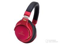 铁三角ATH-MSR7LTD耳麦 (动圈耳机 灵敏度100dB 45mm) 天猫5968元