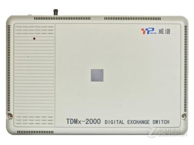 WP TDMx-2000EX(8外线,48分机)