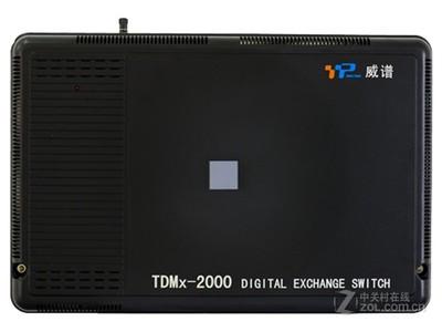 WP TDMx-2000F(4外线,8分机)