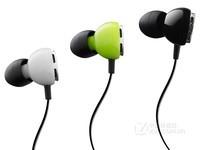 漫步者H293P耳机 (10mm 灵敏度106dB 频响20-20000Hz) 天猫官方旗舰店125元