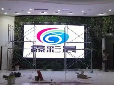 鑫彩晨 PH4表贴三合一室内全彩LED显示屏