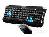 鑫谷VKM1500极度空间键鼠套装