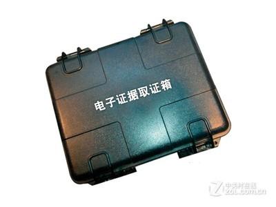 佑华 便携式电子取证勘察箱HI-HDD800