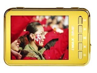 驰能Eyesee50(纯金纪念版)(1GB)