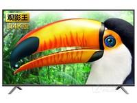 TCLD55A620U液晶电视(55英寸 4K 安卓) 天猫2899元