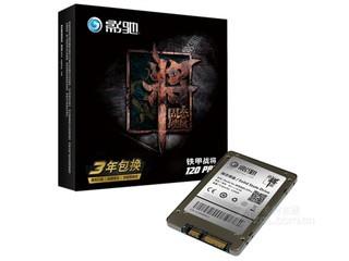 影驰铁甲战将Pro(120GB)