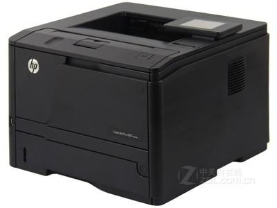 HP M401dn HP/惠普M401DN黑白激光打印机 替代2055DN单打印