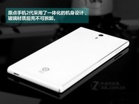 原点Yuandian II(联通4G)专业拆机0