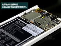 原点Yuandian II(联通4G)专业拆机6