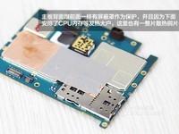 魅族魅蓝Note 2(双4G)专业拆机3