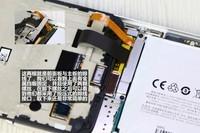 魅族MX5(双4G)专业拆机3