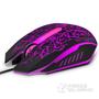 豹勒S6 帝王紫--3键基础版