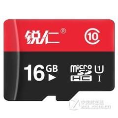 锐仁TF(Micro SD)  内存卡 Class10 (16G )
