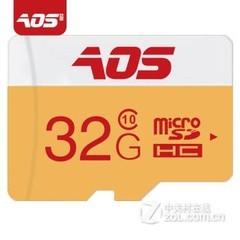 傲石Micro SD(TF)卡 class10 TF卡(32GB)