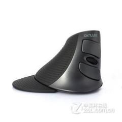 YESHM 垂直竖握立式健康鼠标 预防鼠标手 无线