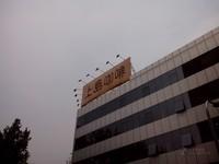 vivo S7 2012版(全网通)样张秀3