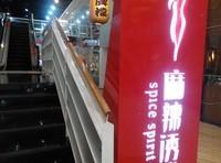 小米红米Note(增强版/移动3G/2GB RAM)样张秀5