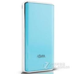半岛铁盒U20000- 晶莹蓝系列