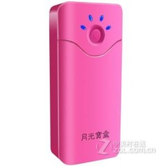 月光宝盒P4400 - 粉色