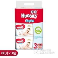 好奇婴儿湿巾 80抽*3包 手口可用