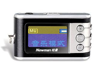 纽曼B10(1GB)