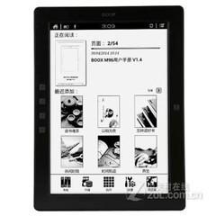 文石(BOOX)M96 plus 9.7寸电子墨水屏幕 8G内存 支持手写 wifi