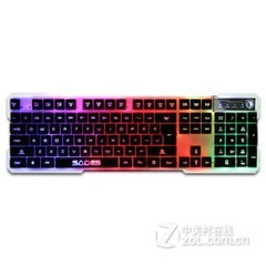 赛德斯7色轻语键盘USB口