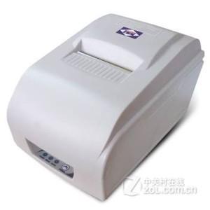 爱宝(Aibao) BP-75 针式票据打印机(白色) 并口接口 小票打印机 可打印两联/三联无碳纸