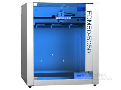 立体易 FDM50-5050