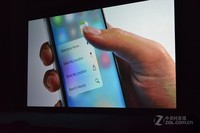 苹果iPhone 6S Plus(全网通)发布会回顾0