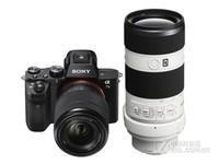 索尼 A7 II搭配(FE 28-70mm,70-200mm) 套机,全画幅微单数码相机16-35mm/24-105mm/24-70mm全新未拆封,专业渠道批发商