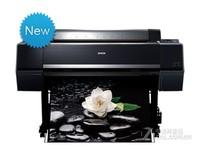 山东爱普生大幅面打印机P8080-28999元