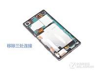 索尼Xperia Z5(双4G)专业拆机6