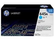 HP 645A(C9731A)办公耗材专营 签约VIP经销商全国货到付款,带票含税,免运费,送豪礼!