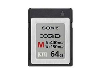 索尼XQD-M(64GB)