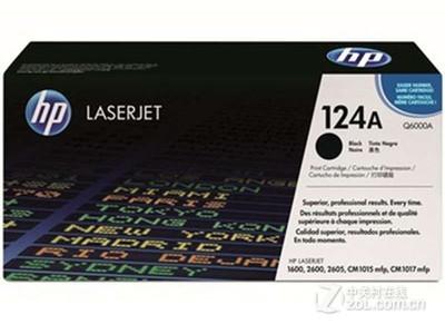 HP 124A(Q6000A)  原装 惠普6000A硒鼓 hp6000A硒鼓 LJ1600 2600 2600N 2605 2615