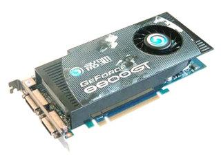 影驰8800GT游戏盒子 1GB